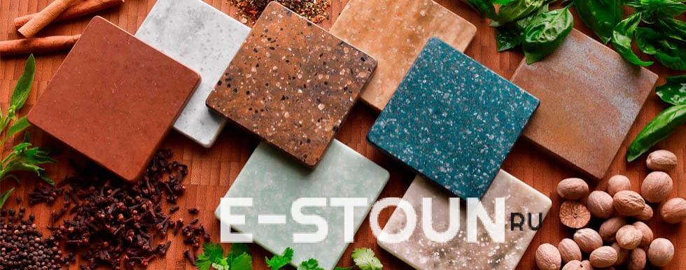 Пример образцов акрилового камня: с таким образцами выезжает к клиентам наш замерщик