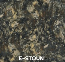 Silestone Siridium